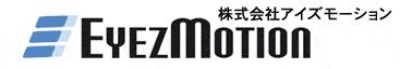 中小企業支援・ウェブサイト作成制作 コンサルティング |長野市 認定支援機関 株式会社アイズモーション |